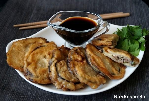Баклажаны с мясом по — китайски