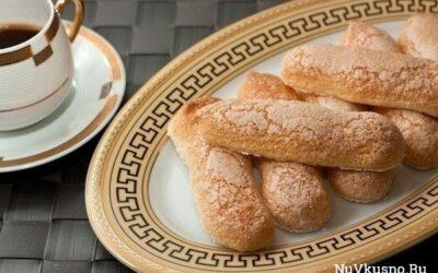 Бисквитное печенье «савоярди