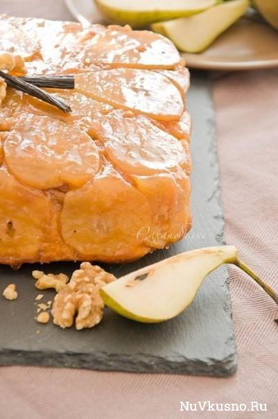 Грушевый пирог. по мотивам тарт татен