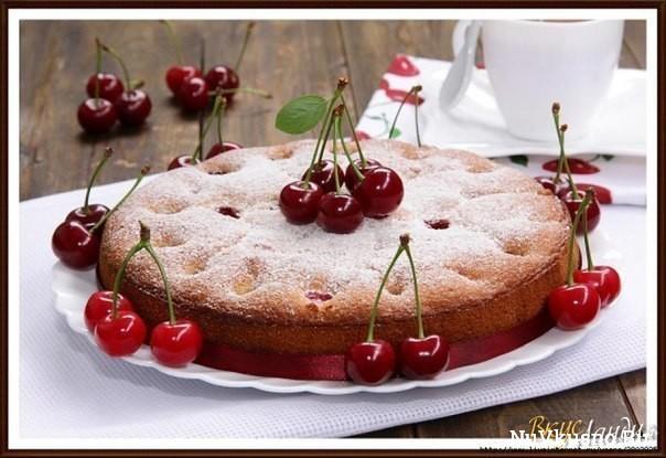 Изумительный пирог «нежный» с вишней