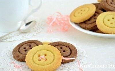 Печенье «пуговицы». замечательная идея