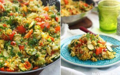 Рис с овощами а ля паэлья