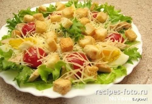 Салат цезарь самый простой рецепт