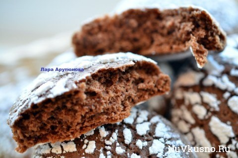 Шоколадно-кофейное печенье с корицей
