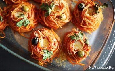 Спагетти «гнездышки