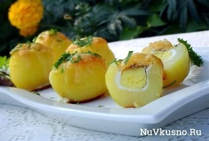 Запеченный картофель сюрприз